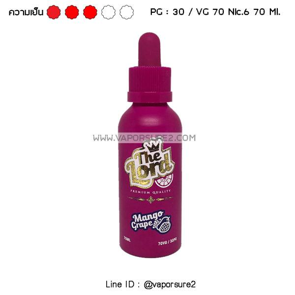 เย็น The Lord Mango Grape Nic.6 30PG/70VG 70 Ml.
