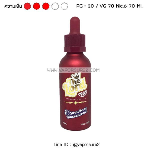 เย็น The Lord Strawberry Blackcurrant Nic.6 30PG/70VG 70 Ml.