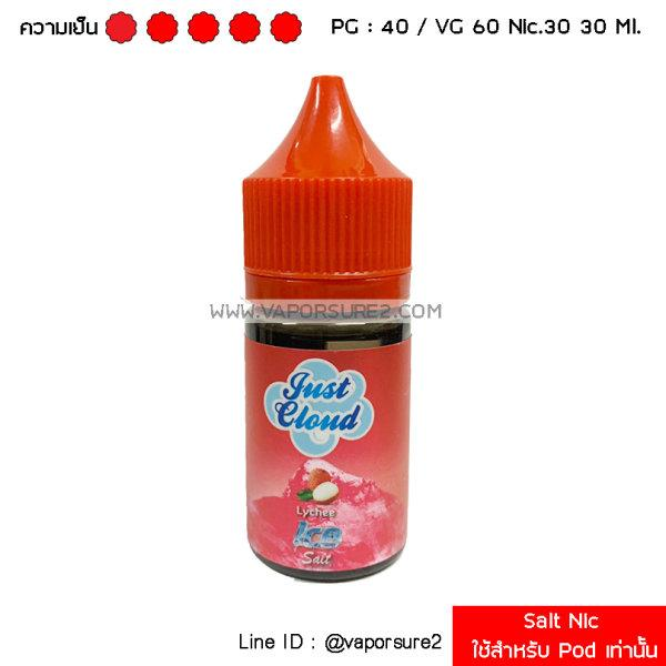 Salt Nic - Just Cloud Lychee Nic.30 40PG/60VG 30 Ml.