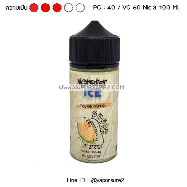 Monster Ice YUBARI MELON Nic.3 100 Ml. PG40/VG60