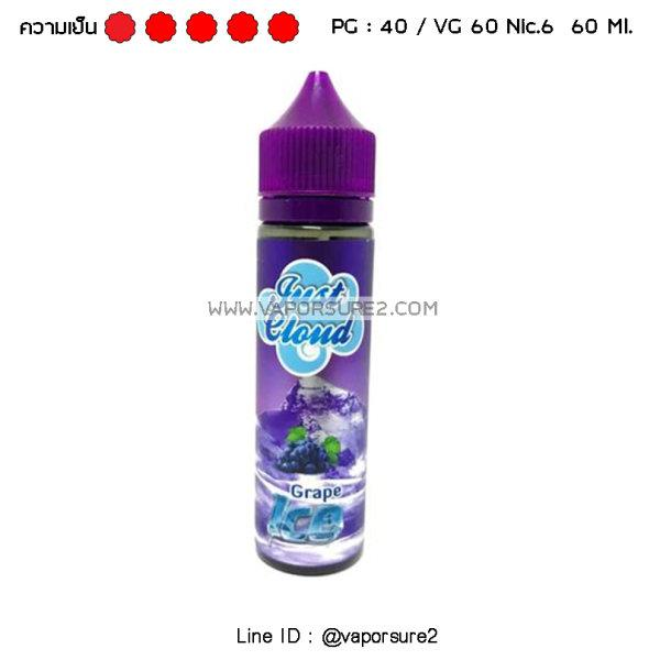 เย็น - Just Cloud ม่วง Grape Ice Nic.6 60 Ml. PG40/VG60