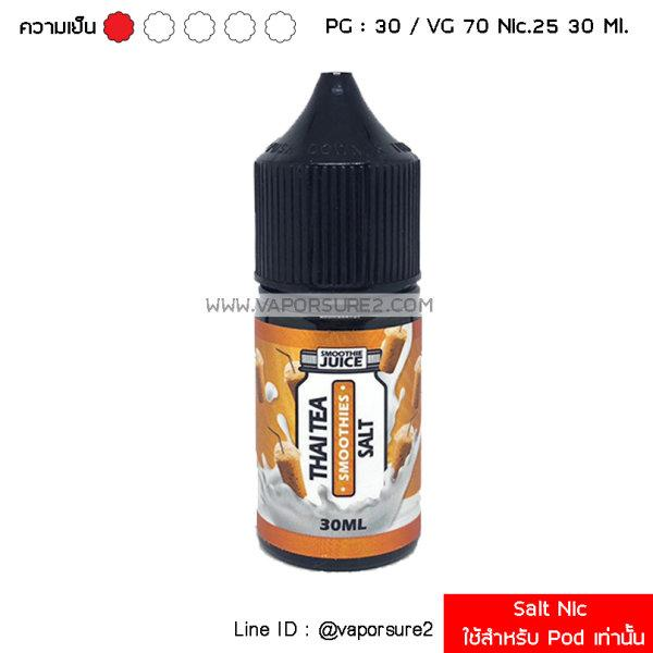 เย็น Salt Nic - Thai Tea Smoothies Nic.25 30 Ml. PG30/VG70