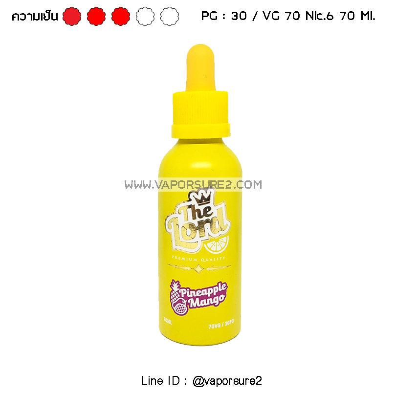 เย็น The Lord Pineapple Mango Nic.6 30PG/70VG 70 Ml.