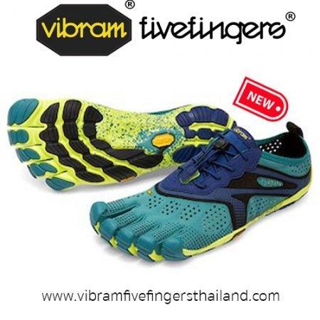 V-Run : Men : North Sea / Nevy : Size 40-45