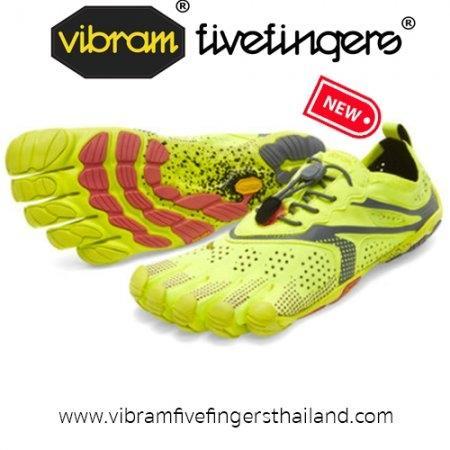 V-Run : Women : Yellow : Size 36-40