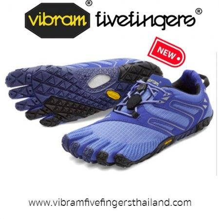 V-Trail : Women : Purple / Black  : Size 36-40