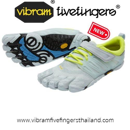 V-Train : Women : Pale Blue / Safety Yellow : Size 36-40