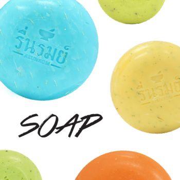 สบู่สมุนไพร 55g  草本香皂(แถมสูตรเดียวกัน)