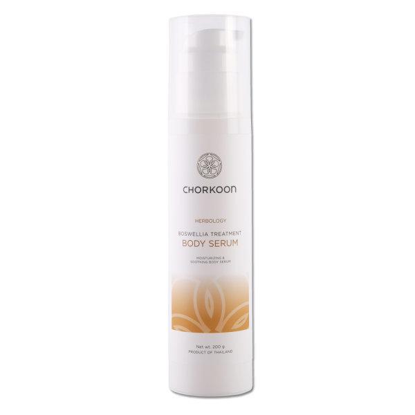 CHORKOON Ultimate Healing Ultra Sensitive body lotion 200ml. ช่อคูนอัลติเมทฮีลลิ่งอัลตร้าเซนซิทีฟบอดี้โลชั่น 200มล.