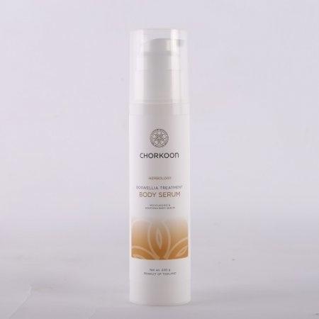 CHORKOON ตักศิลาบอดี้เซรั่มทาผิว 200ml. 护肤精华素(阿曼乳香)
