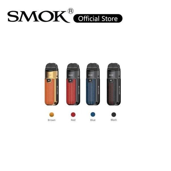 SMOK Nord 50W Pod System Kit 1800mAh แท้  (Leather หนัง)