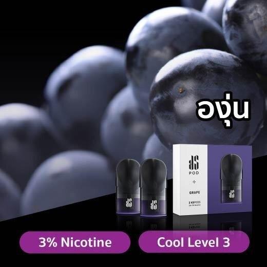 KS PODS - Ice Grape องุ่น กล่องละ2หัว 2ml Nic 3%