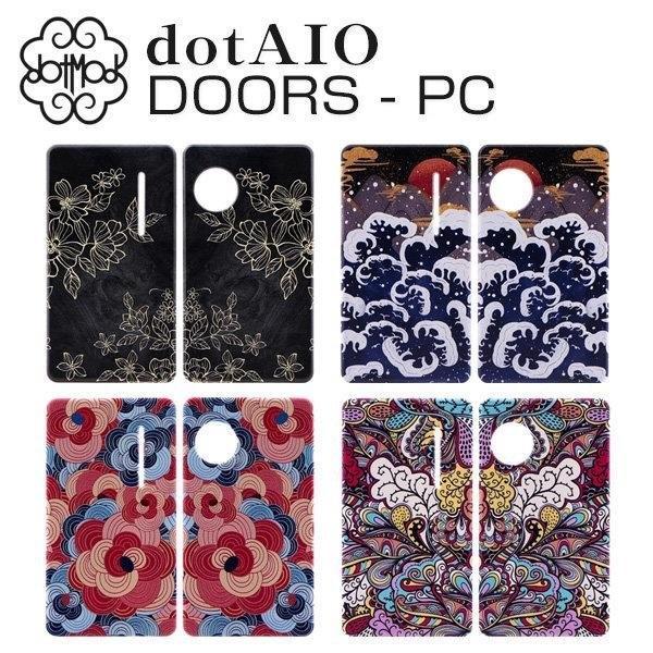 dot AIO Doors ฝา DotAIO แท้
