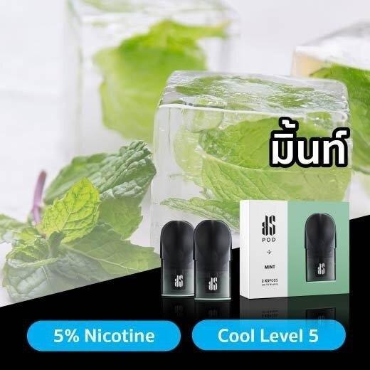 KS PODS - Mint มิ้นท์ กล่องละ2หัว 2ml Nic 5%