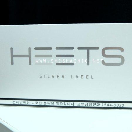 IQOS HEETS - SILVER Label แบบคอตตอน200ตัว