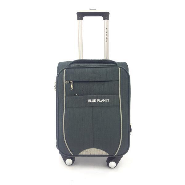 BLUE PLANET กระเป๋าเดินทาง รุ่น 4419 ขนาด16นิ้ว สีดำ