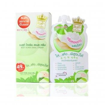 Best Korea Snail Cream