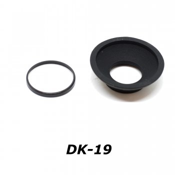 DK-19 เทียบ