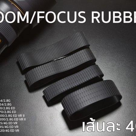Rubber Zoom Universal