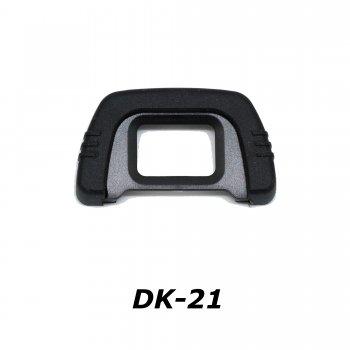 DK-21 เทียบ