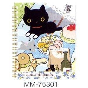 สมุดริมลวดเล็ก MM75301