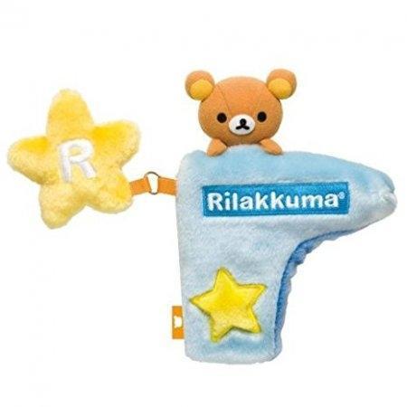ตุ๊กตาครอบพัทเตอร์ Rillakkuma FR56801