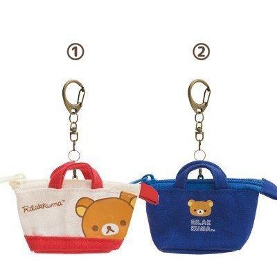 ชุดแต่งตัวกระเป๋าสะพายHamburger Rilakkuma MX65301 / MX65401