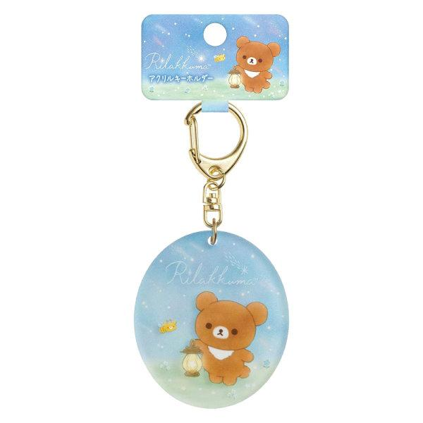 พวงกุญแจ Rilakkuma Starry night AY37101