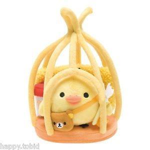 ตุ๊กตา Kiiroitori ในกรง MP82101