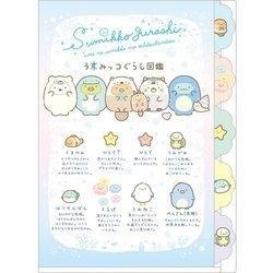แฟ้ม Sumikko FY22901