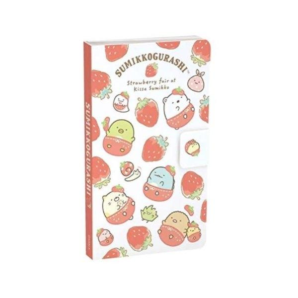 Sticky Note Strawberry MW58901
