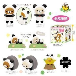 โมเดล rilakkuma panda AY01001