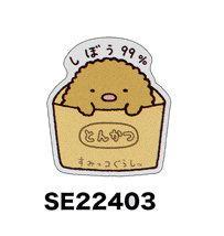 สติ๊กเกอร์ Sumikko SE22403