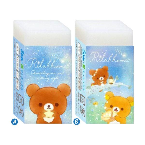 ยางลบ Rilakkuma Starry night KS51801