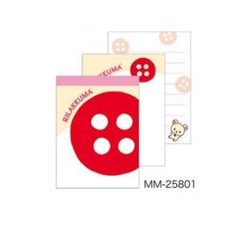 สมุดฉีกเล็ก Korilakkuma MM25801