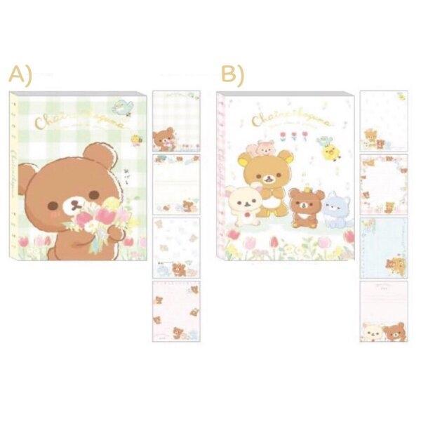 กระดาษโน๊ต Koguma Pre-order MH03401/MH03402