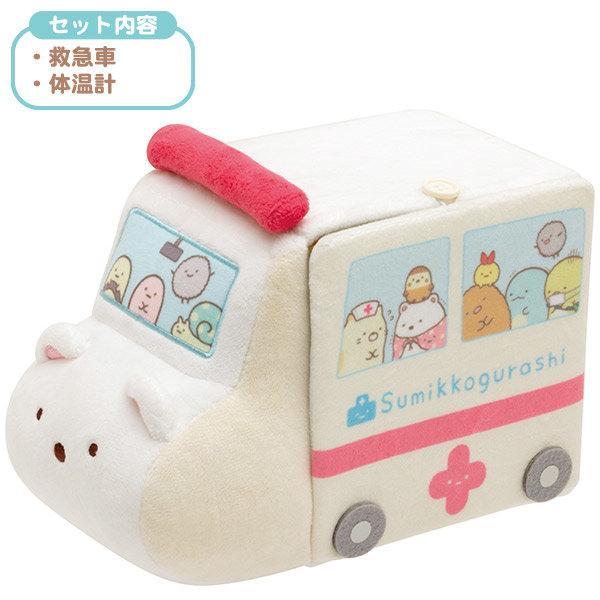รถพยาบาล Sumikko MY54101