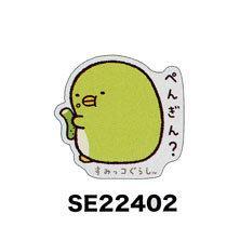 สติ๊กเกอร์ Sumikko SE22402