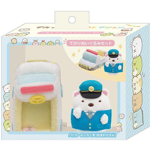 Box set Shirokuma Sumikko MY53701