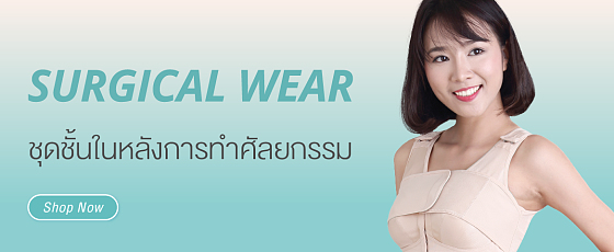 Surgical Wear