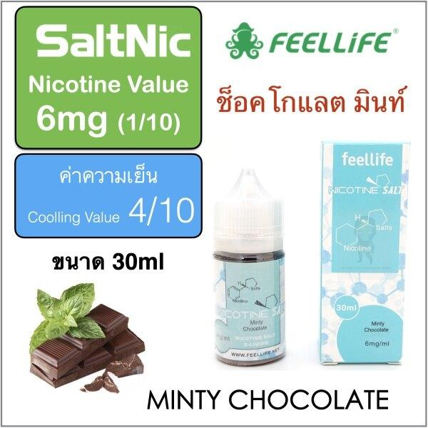 Salt 6mg-Minty Chocolate