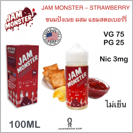 Jam Monster-Strawberry
