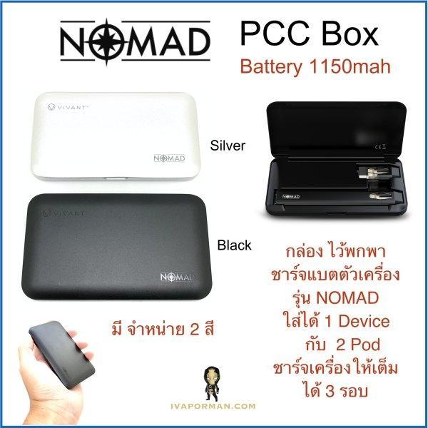 PCC BOX NOMAD (มีแค่กล่อง)