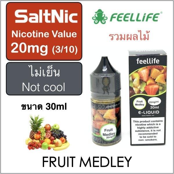 SaltNic-FEEL  FRUIT MEDLEY  20mg
