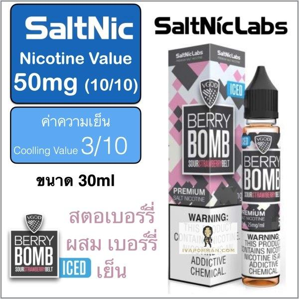 Saltnic Berry Bomb ICED  50mg