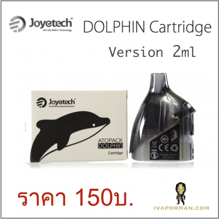 UNIT Dolphin 2ml