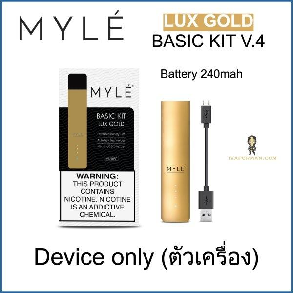 MYLE V.4 Device Lux Gold