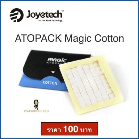 ATOPACK Magic Cotton