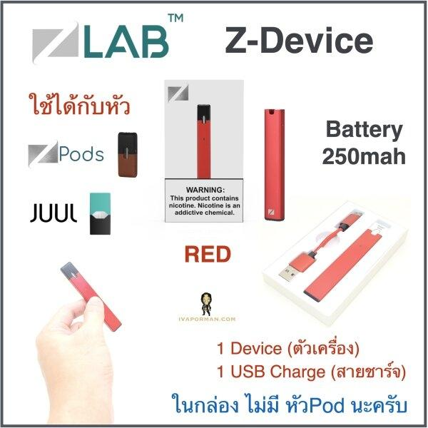 Z Device Red