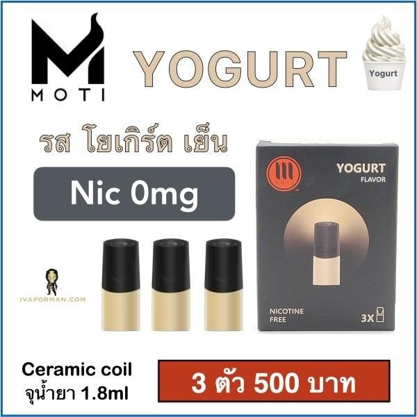 POD MOTI Yogurt 0mg